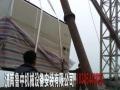 滨州设备搬运搬迁首选山东鲁中设备搬运起重公司