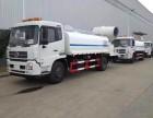 东风多利卡5吨10吨15吨洒水车雾炮降尘车低价促销