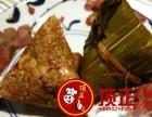 上海福建烧肉粽技术免加盟培训