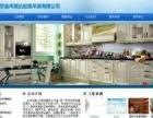 北京华威桥网站模板销售,网站建设