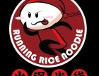 小米快跑火锅米线加盟 小米快跑火锅米线加盟费用及条件