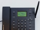 无线固话免费手机包月光纤宽带报装自动呼叫系POS机
