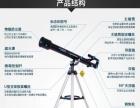 天文望远镜,高大上的东西