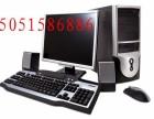 昆山公司电脑回收 昆山网吧处理旧电脑回收 昆山单位物资回收
