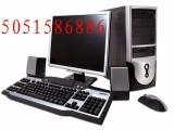 江阴网吧电脑回收 江阴网咖更新电脑回收 公司单位升级电脑回收
