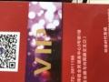 南浔环球时代VIP电影卡半价买票 可买零食奶茶咖啡