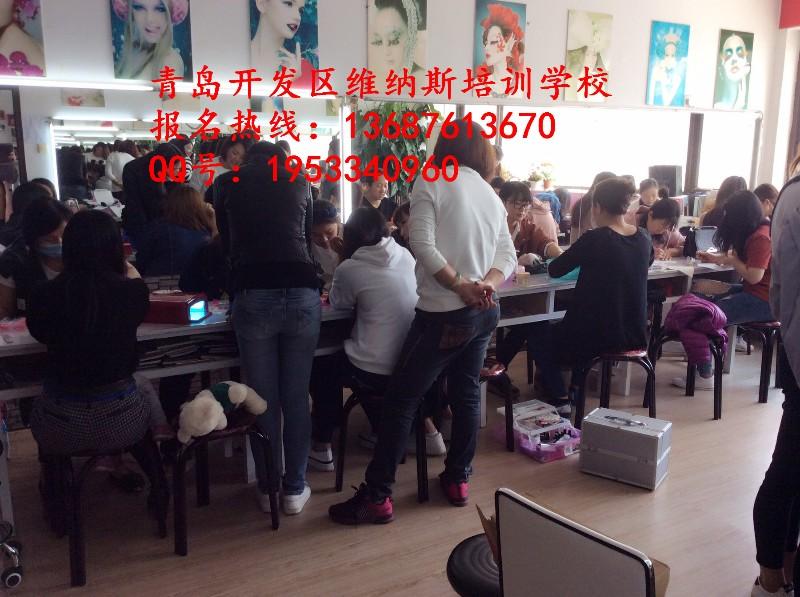 学新娘化妆青岛开发区维纳斯化妆培训学校