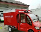 消防车电动四轮水罐消防车质量可保