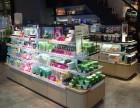 厂家直销 化妆品超市货架 护肤品货架 日用品货架