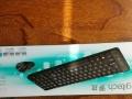 鼠标,键盘,录音笔,路由器,儿童玩具,木马