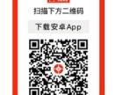 上海P2P投资理财平台哪家好?
