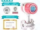 涡轮流量计全国批发,质优价廉|欢迎选购米科产品
