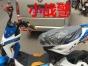 厂家低价直销最新款式电动车,统一使用超威电池