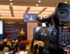保定府轩广告专业摄影摄像 商业摄像 后期制作