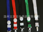 JT323  2CM塑料PVC钩金丝带