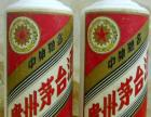 北京回收陈年老茅台酒 微信18801016008