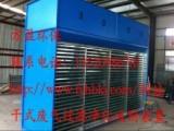 洛阳环保设备无泵水幕喷漆 伸缩移动喷漆房 油烟净化器