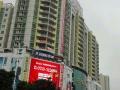 世贸大厦写字楼 写字楼 62平米