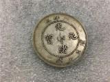 长春回收中国银行袁世凯像拾圆,长春回收绵羊票,长春回收老纸币