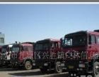 广林货运提供包头到全国的整车货物运输