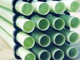 供应玻璃钢管 玻璃钢夹砂管 夹砂玻璃钢管【货优价廉/欢迎咨询】