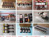 PASCAL过载泵维修,东永源供应扬锻冲床油泵PF06