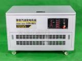 25千瓦汽油发电机静音低噪音