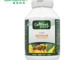 康普利特 蜂胶软胶囊 保健食品 增强免疫力 蜂胶正品100粒