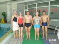 东莞成人游泳培训康之杰体育培训中心游泳培训班招生简章