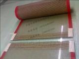 供应优质铁氟龙网格输送带,特氟龙网带厂家-平湖凯信