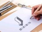 企业/品牌形象VI设计、平面设计、礼盒、海报设计