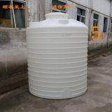 5立方塑料桶5立方塑料水箱5立方塑料储罐耐酸碱化工塑料桶