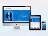 成都网站建设 网站设计 网站制作