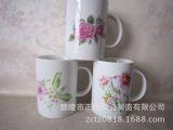 0.65元/低价出售库存高温陶瓷杯