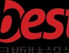 贝斯特 专业承包 样本画册设计、网站、电商店铺装修