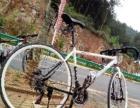 27速公路自行车 赛车学生男女变速跑车自行车单车