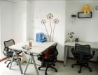 越秀区水荫路小型办公室写字楼注册地址出租,可注册公 司