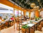 中国大型连锁餐饮 上海加盟花清谷西餐 西餐加盟店好项目