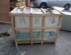 广州南沙区横沥物流/行李/家电/家具托运公司
