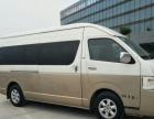 九龙九龙商务车2010款2.4手动豪华型