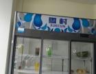 雪村三门展示柜9成新低价出售!