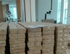 竹木纤维集成墙板护墙板生产厂家批发零售