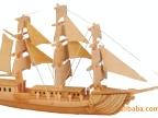 西洋帆船/支付宝交易/小额混批//手工3D木制仿真模型/DIY模型玩具
