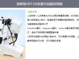 银海眼科,价格低性价比好的icl晶体植入公司,眼疾仪器产品及