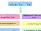 勇霖系列空气治理产品加盟