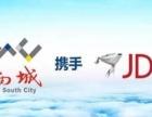 郑州华南城好项目,一铺旺三代