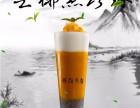 广州奶茶十大排行榜,茶颜书香放心食材