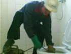 济南专业下水道 化粪池 马桶 疏通 高压清洗