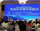 湖南省可以动手做饭聚会的农家乐