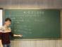 初中文化大班课培训学校哪家好 信誉好的初中辅导哪里有